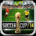 真正的足球2014 體育競技 App LOGO-硬是要APP