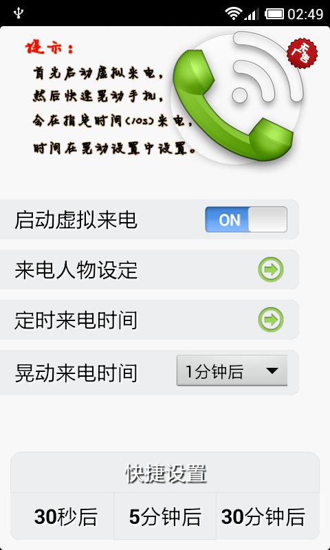 我愛賴貼圖- 整理了一些虛擬電話門號網站有些門號已經被LINE封鎖 ...