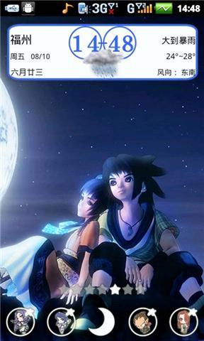 秦时明月-桌面主题