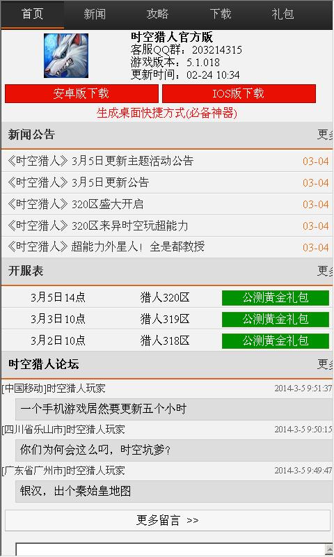 單機遊戲下載大全中文版下載_單機遊戲下載大全中文版下載排行榜