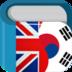 韩英词典 生產應用 LOGO-玩APPs