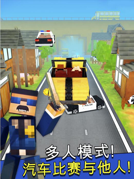 强盗赛车逃生-应用截图