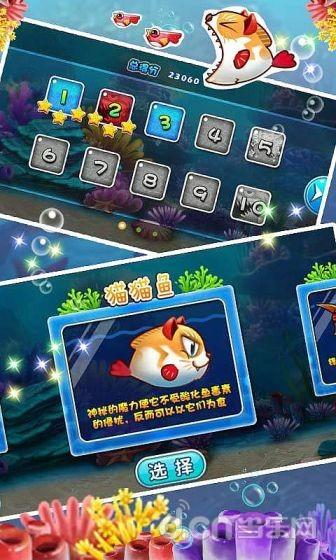 玩免費休閒APP|下載大鱼吃小鱼2(正版) app不用錢|硬是要APP