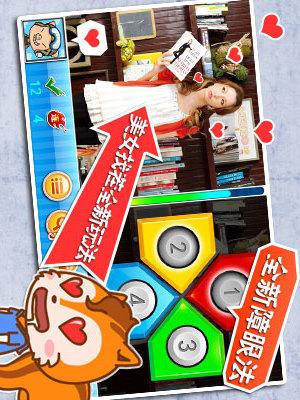 九遊APP官網_九遊遊戲中心_安卓|ios|hd版下載_禮包爆料榜單一手掌握