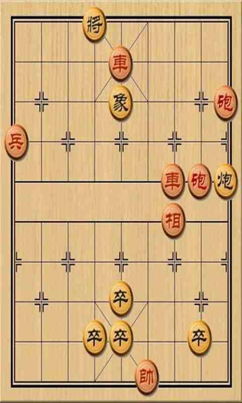 象棋必胜秘籍 玩棋類遊戲App免費 玩APPs