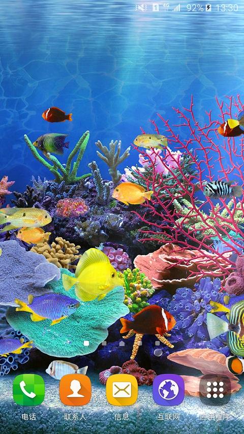 海底水族馆3D动态壁纸-应用截图