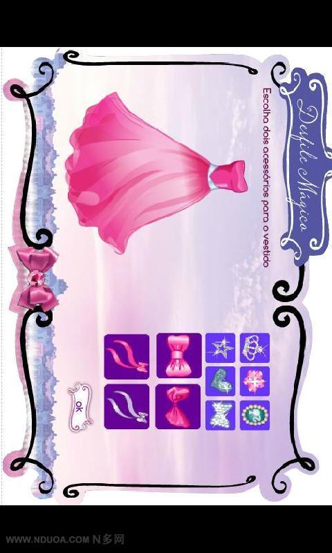 玩免費遊戲APP|下載为芭比做魔法裙 app不用錢|硬是要APP