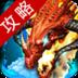 龙之召唤攻略 模擬 LOGO-玩APPs
