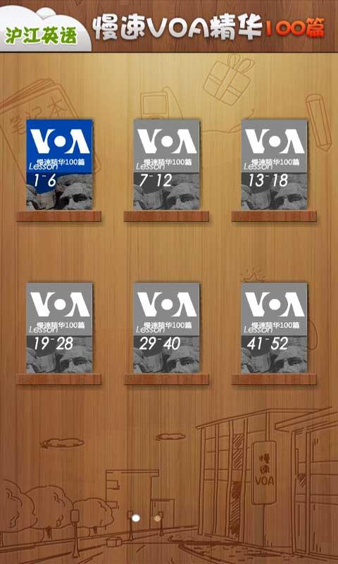 免費下載生產應用APP|VOA慢速精华100篇 app開箱文|APP開箱王
