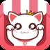 喵喵微店 購物 App LOGO-APP試玩
