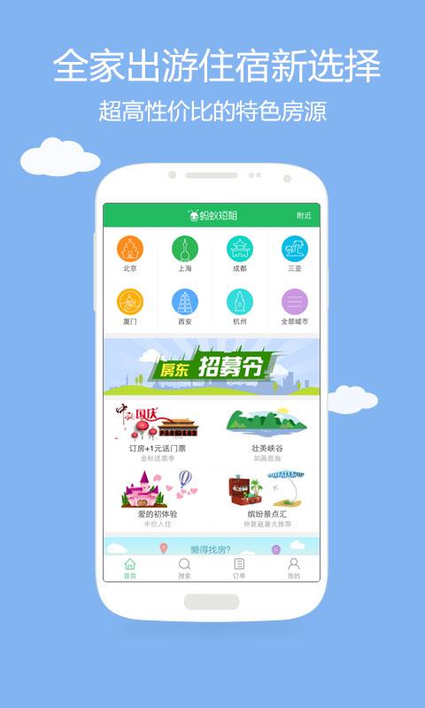 红五三打一|免費玩棋類遊戲App-阿達玩APP - 首頁