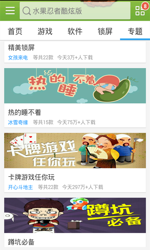 App Annie 釋出2015 手機遊戲市場分析報告台灣Google Play ...