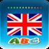 英语字母ABC 生產應用 App LOGO-硬是要APP