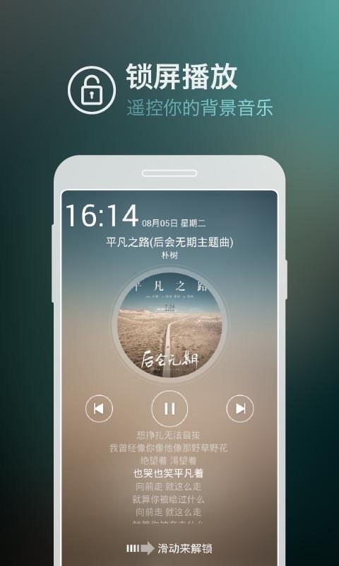 玩媒體與影片App|咪咕音乐免費|APP試玩