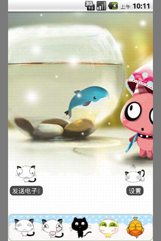 猫和鱼-可爱主题