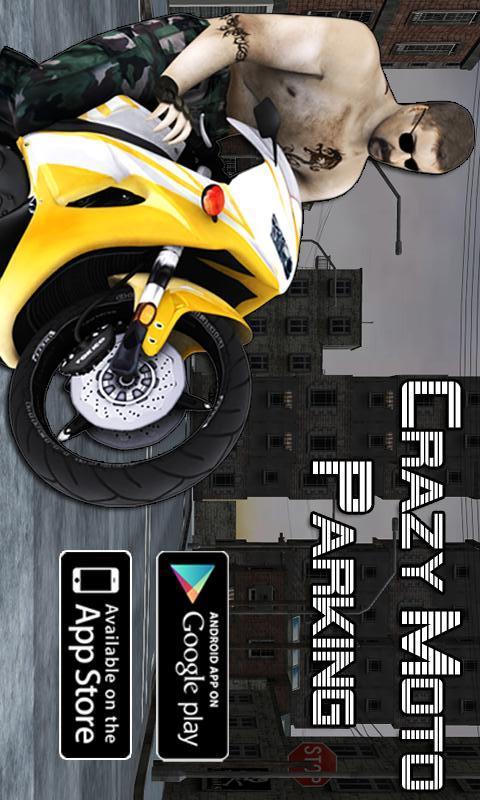 疯狂摩托3D
