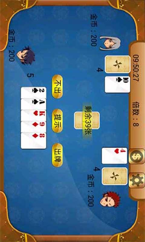 玩免費棋類遊戲APP|下載七鬼五二三 app不用錢|硬是要APP