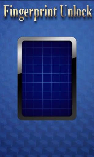 【免費工具App】指纹解锁屏幕-APP點子