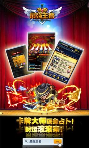 LOL最强王者|玩模擬App免費|玩APPs