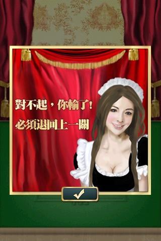 Mahjong Paradise|玩棋類遊戲App免費|玩APPs