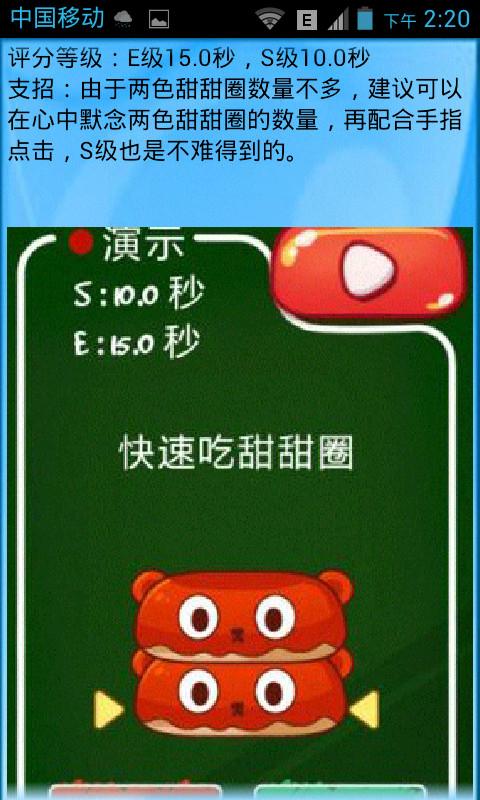 模擬必備免費app推薦|史上最牛的游戏3攻略(正版)線上免付費app下載|3C達人阿輝的APP