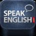说英语SpeakEnglish 生產應用 App LOGO-硬是要APP