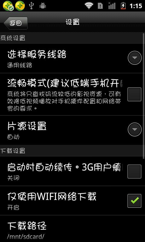 玩媒體與影片App 快手港台剧免費 APP試玩