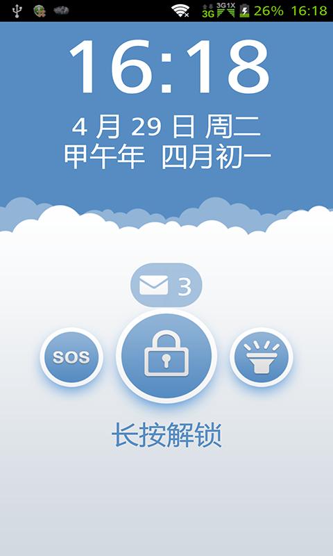 亲情模式|玩個人化App免費|玩APPs