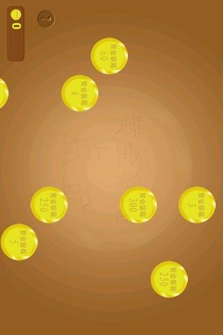 玩棋類遊戲App|老虎机黄金赛马免費|APP試玩