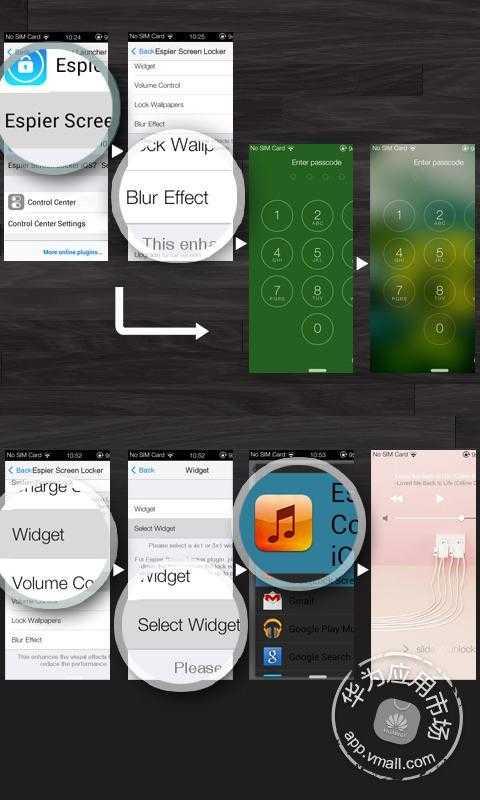 玩免費個人化APP|下載领航锁屏 7 app不用錢|硬是要APP