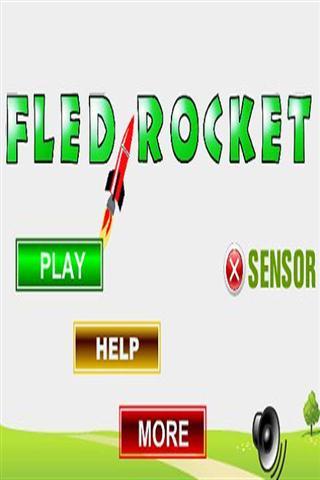 【免費體育競技App】火箭人-APP點子