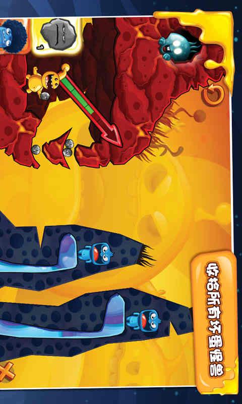怪兽王国中文修改版 - 手机小游戏