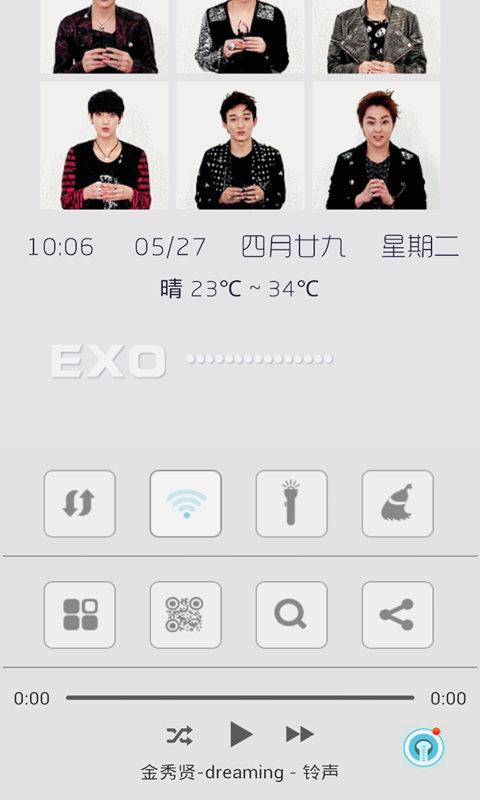 個人化必備免費app推薦|EXO主题动态壁纸锁屏線上免付費app下載|3C達人阿輝的APP