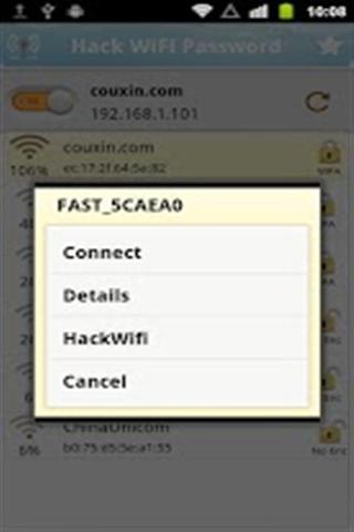 玩免費工具APP|下載无线网络密码 app不用錢|硬是要APP