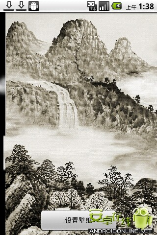 中国水墨画动态壁纸 Chinese Painting Live Wallpape