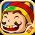 欢乐斗地主(单机版) 工具 App LOGO-APP試玩