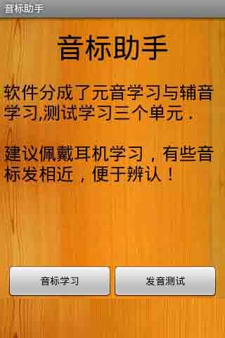 【社交】LINE inf-癮科技App