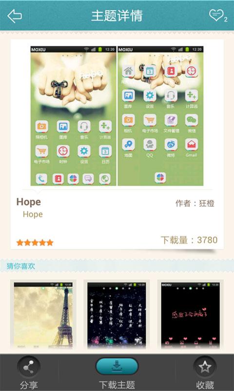 個人化必備免費app推薦 闺蜜大过天魔秀桌面主题(美化版)線上免付費app下載 3C達人阿輝的APP