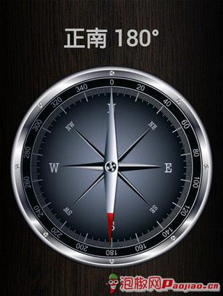 实用指南针|玩生活App免費|玩APPs