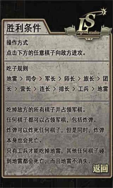 【免費棋類遊戲App】军棋暗棋-APP點子
