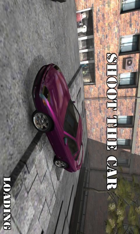 暴力射击汽车