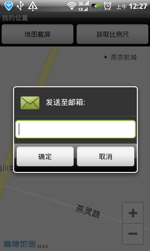 玩免費工具APP|下載点滴手记 app不用錢|硬是要APP