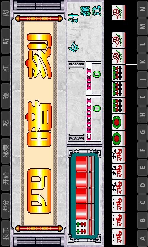 龙虎榜麻将馆|玩棋類遊戲App免費|玩APPs