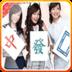 三女缺一麻将 棋類遊戲 LOGO-玩APPs