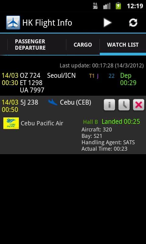 香港航班资讯