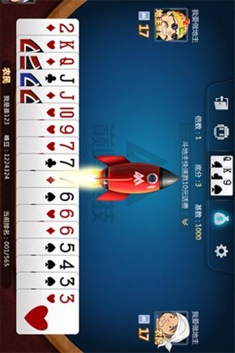玩棋類遊戲App|巅峰斗地主免費|APP試玩