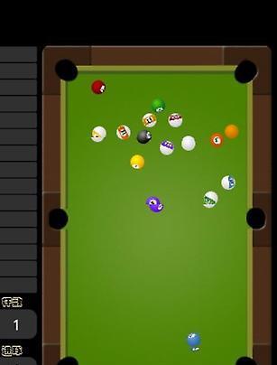 【免費體育競技App】2D美式桌球-APP點子