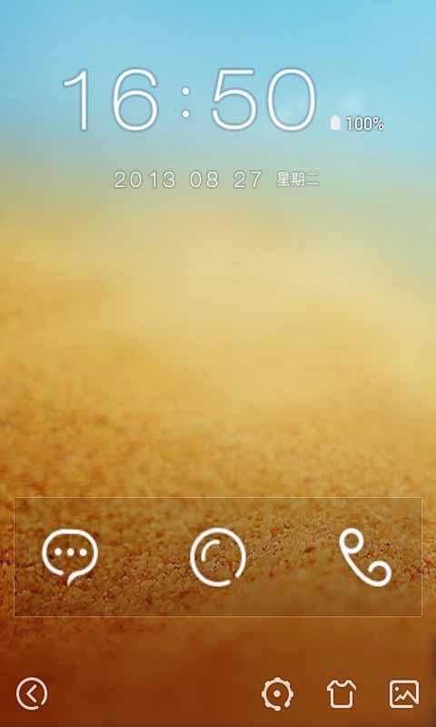 91锁屏主题|玩個人化App免費|玩APPs
