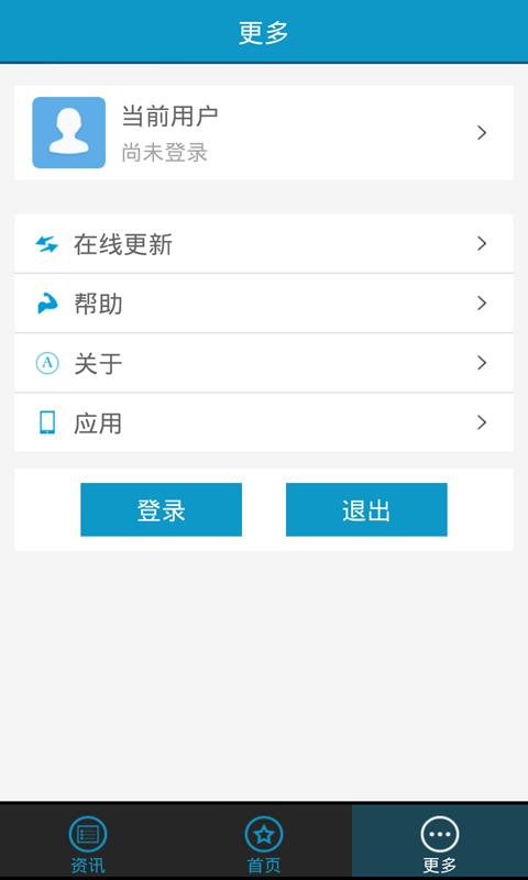 購物必備免費app推薦 乐理财線上免付費app下載 3C達人阿輝的APP