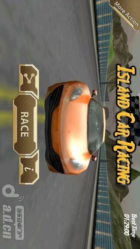 玩免費賽車遊戲APP|下載岛屿赛车 app不用錢|硬是要APP